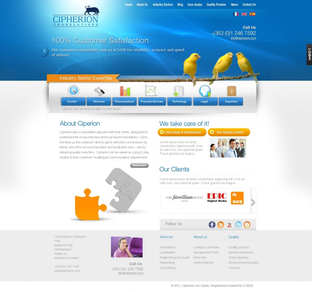 ciperion_website_design_v3-e1418398045355